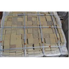 Брусчатка песчаник серо-зеленый 10*10 см