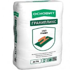 Плиточный Клей гранит Основит Гранипликс АС14 F (зимний) 25 кг