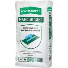 Плиточный Клей профи Основит Максипликс AC16 E 25 кг