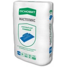 Выравнивающий плиточный клей ОСНОВИТ МАСТПЛИКС АС12 (25 кг)