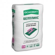 Плиточный Клей Профи Мрамор ОСНОВИТ БЕЛПЛИКС Т-17  25 кг