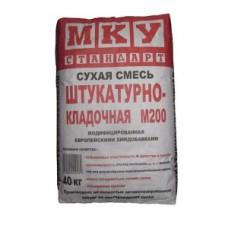 Сухая смесь МКУ М200 штукатурно-кладочная