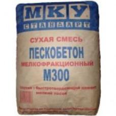 Сухая смесь МКУ М300 мелкофракционная