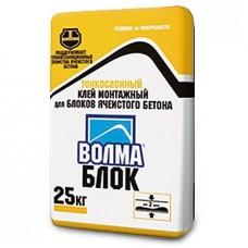 Клей для ячеистого бетона «Волма-Блок», 25 кг