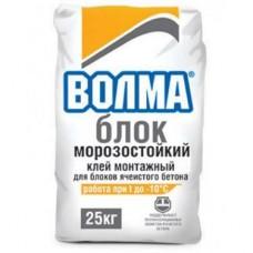 Клей для ячеистого бетона «Волма-Блок» (Морозостойкий), 25 кг