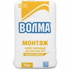 Клей «Волма-Монтаж», 30 кг