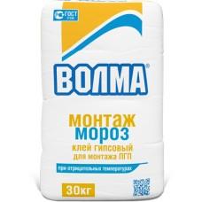 Клей «Волма-Монтаж» (Морозостойкий), 30 кг