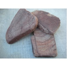 Камень песчаник малиновый галтованный 2-3 см
